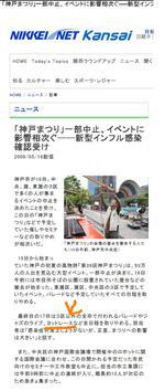 Kobe_cancel_2
