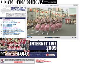 Http__www_ymw_co_jp_awaodori_2009_3