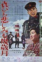 180pxyorokobi_mo_kanashimi_mo_iku_3