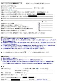X35_2009_page2_jpeg_3