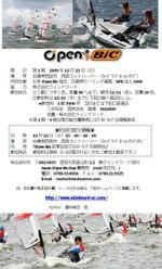 Open_bic_2010_2