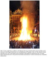 Bonfire_festival_2