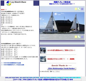 Http__homepage1_nifty_com_marinek_3