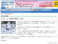 Http__www_kobenp_co_jp_news_seiban_