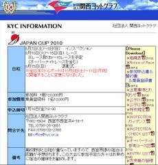 Http__www_kyc_or_jp_2010072114262_4