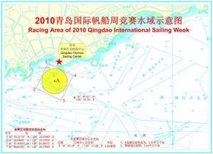 Qingtao_2