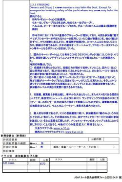 Report_page2