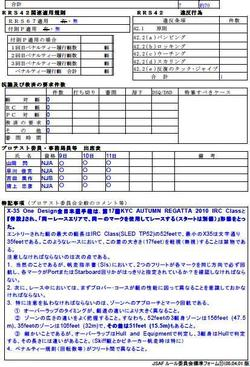 Report_page3_3