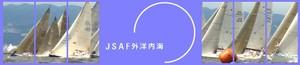Jsaf_ocean_naikai_jpeg_4
