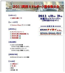 Kmc2011_web
