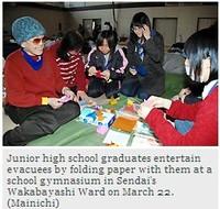 Http__mdn_mainichi_jp_mdnnews_ne_14