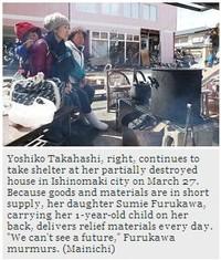 27_http__mdn_mainichi_jp_mdnnews__2