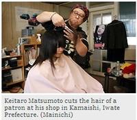 27_http__mdn_mainichi_jp_mdnnews_ne