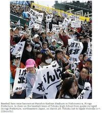 Http__mdn_mainichi_jp_photojourna_6
