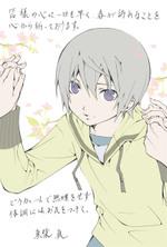 10_gf_mashiba_2