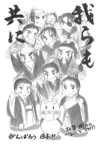 22_go_tokou