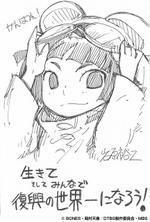 3_yg_iwahara_3