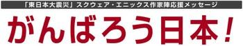 Http__www_squareenix_com_jp_magaz_3