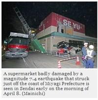 081_http__mdn_mainichi_jp_mdnnews_n