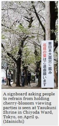 Http__mdn_mainichi_jp_mdnnews_ne_16