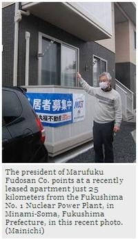 S129_http__mdn_mainichi_jp_mdnnew_2