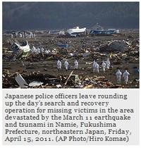 S161_http__mdn_mainichi_jp_mdnnews_