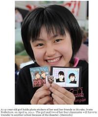 Http__mdn_mainichi_jp_photospeci_26