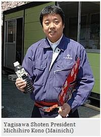 083_http__mdn_mainichi_jp_mdnnews_n