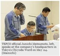 S_http__mdn_mainichi_jp_mdnnews_n_3