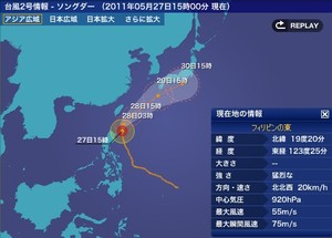 Http__weathernews_jp_typhoon_2011_2