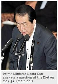 0531_http__mdn_mainichi_jp_mdnnews_