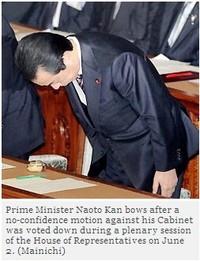 01_http__mdn_mainichi_jp_mdnnews_ne
