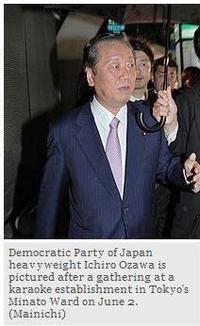 03_http__mdn_mainichi_jp_mdnnews_ne
