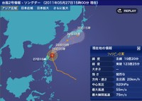 Http__weathernews_jp_typhoon_201105