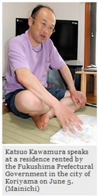 S_http__mdn_mainichi_jp_mdnnews_n_2