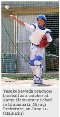 10_http__mdn_mainichi_jp_mdnnews_ne