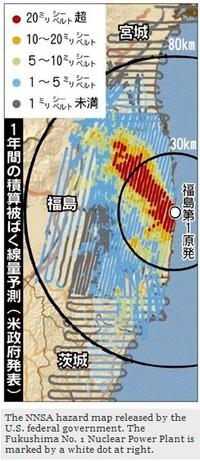 S01_http__mdn_mainichi_jp_mdnnews_5