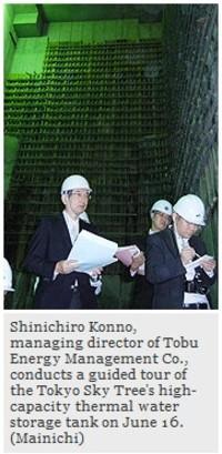 S_http__mdn_mainichi_jp_mdnnews_new
