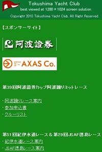 Tokushima_2