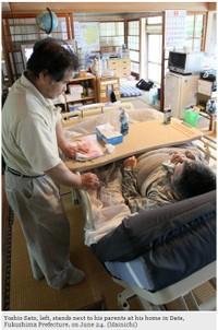 S9_http__mdn_mainichi_jp_mdnnews__4