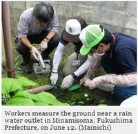 S_http__mdn_mainichi_jp_mdnnews_nat