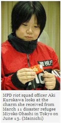9_http__mdn_mainichi_jp_mdnnews_n_3