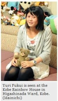 9_http__mdn_mainichi_jp_mdnnews_n_4