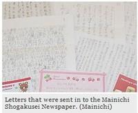 S_http__mdn_mainichi_jp_mdnnews_n_4