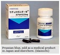 S1_http__mdn_mainichi_jp_mdnnews_ne