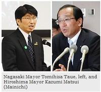 H4_http__mdn_mainichi_jp_features_h