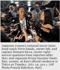 1_http__mdn_mainichi_jp_mdnnews_spo