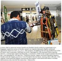 4_samurai_spirit