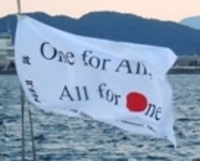 One_for_all