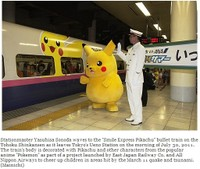 17_smile_express_pikachu